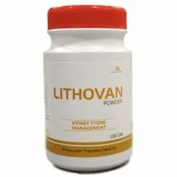 Lithovan Powder
