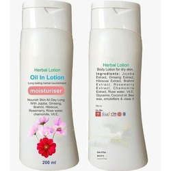 Herbal Body Lotion