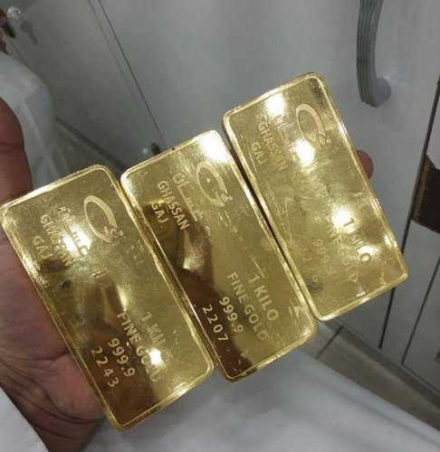 Pamp Suisse 1kg Gold Bars स न क