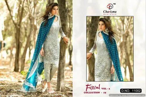 57a77d899c Varniraj Creation Unstitch Blooming Salwar Suit Charizma Festival Collection  vol-2