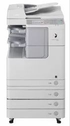 Canon ImageRUNNER 2525w, Memory Size: 512MB, Warranty: Upto 6 Months