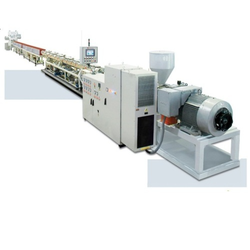 Three Layer PPR Pipe Making Machine