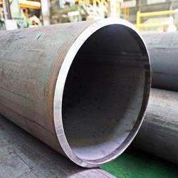 Polypropylene Coated Pipe