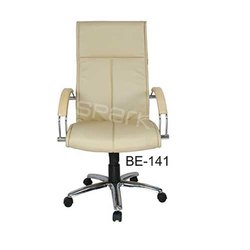 BE-141 Office Wooden Arms Chair