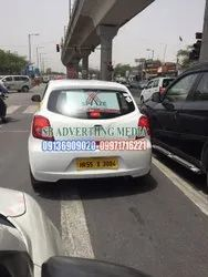 Car Sunscreen (Car Mesh)-One Way Vision Printing And Installing, Location: Delhi Ncr, Size: 14 X26
