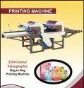 drem type printing machine