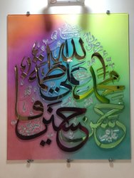 Printed Multicolor Panjatan Glass, For Home