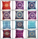 Square Fringe Pillow Cover