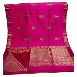 Wedding Wear Embroidered Ladies Pure Pink Fancy Handloom Katan Silk Sarees, 6.3 m (With Blouse Piece)