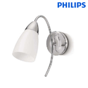 Philips 12W LED Single Chrome Spot Light