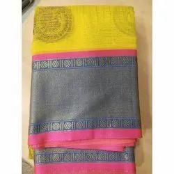 Party Wear Designer Kanchipuram Silk Saree, Dry clean, 6 m (with blouse piece)