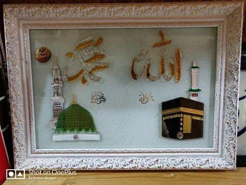 Acrylic Islamic Wall Decor