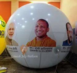 Modi Ji Sky Balloons