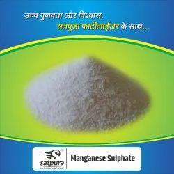 Manganese Sulfate