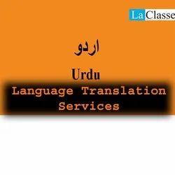 Urdu Language Translation In india