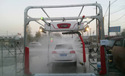Vehicle Washing Systems
