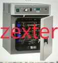 Hybridisation Oven
