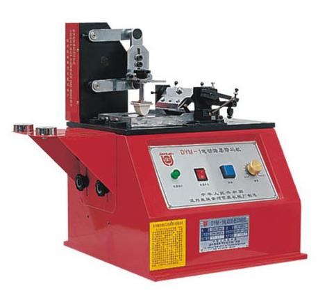 logo printing machine छप ई मश न efox informatics angul