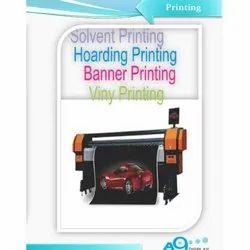 Eco Solvent Epson Dx5 Single(8*180) Solvent Printing Service