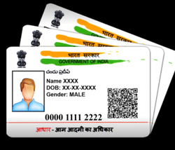 Aadhar Card Services For Children