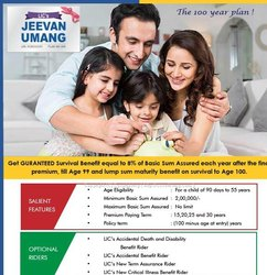 LIC Tax Saving Plans Bangalore
