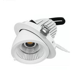 26W Zumbto Recessed COB Lamps