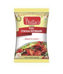 Chicken 65 Mix / Chicken Kabab Masala