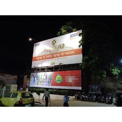 Flex Hoarding Advertising Service, Local