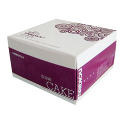 Cake Box At Rs 5 Piece Cake Paper Box Id 12808562112