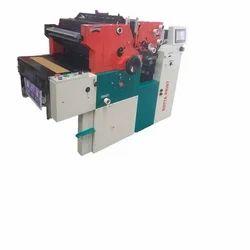 Non Woven Bag To Bag Offset Printing Machine