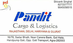 Standard Parcel Service Agra To Surat
