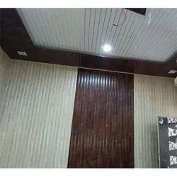 Door Ceiling Panel