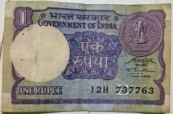 1 Rupee Old Antique Note