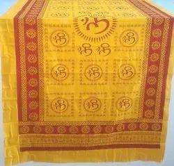 Orange Cotton Angavastram Towel- Gamcha