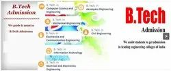 AMC College of Engineering Direct Admission/Fees Structure/Ranking/Cutoff/Placement