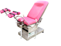 Gynecology Operating Table