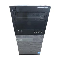 Dell CPU - Dell CPU Latest Price, Dealers & Retailers in India