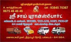 Container Transport Service in Coimbatore