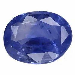 Lively Oval - Cut Ceylon Blue Sapphire