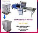 Duplex Paper Board Shrink Wrapping Machine - Paper and Board Shrink Packaging Machine