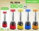 RL-5034 Rock Light Camping Lantern