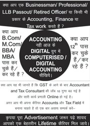 Advance Diploma In Finance
