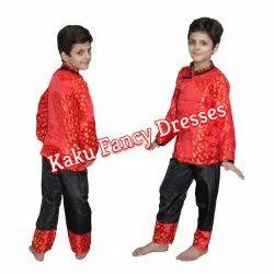 Chinese Boy Dress