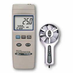 Anemometer, Metal Vane