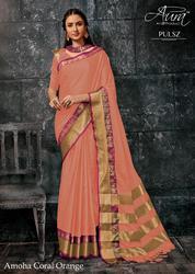 Aura Amoha Stylish Party Wear Cotton Silk Stylish Party Wear Saree