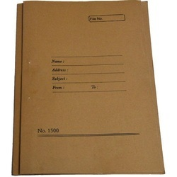 Cardboard Brown Office File Cover