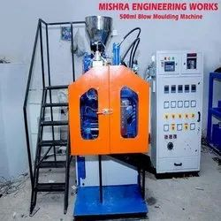 1 Liter Single Blow Molding Machine