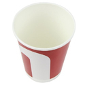 Small Printed Paper Cup, For Event And Parties Supplies