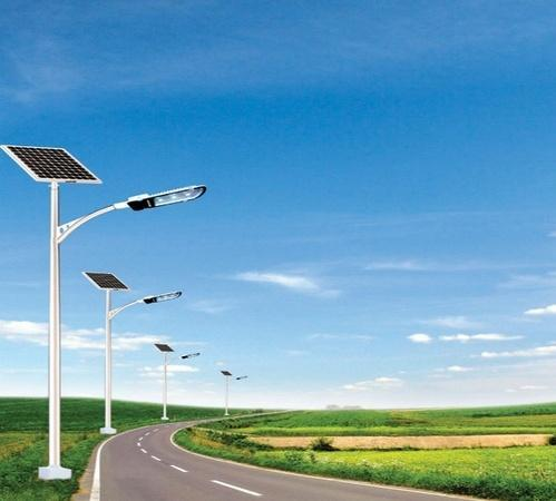 12w Solar Led Street Lighting System