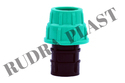 MDPE Pipe Coupler
